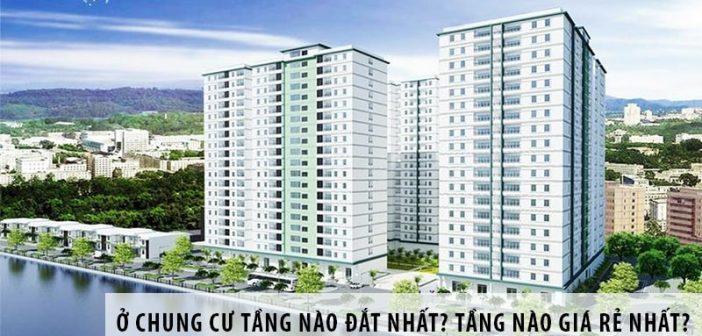 Ở chung cư tầng nào đắt nhất? Tầng nào giá rẻ nhất?